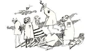 Dibujo Dibujos Jorge Santana