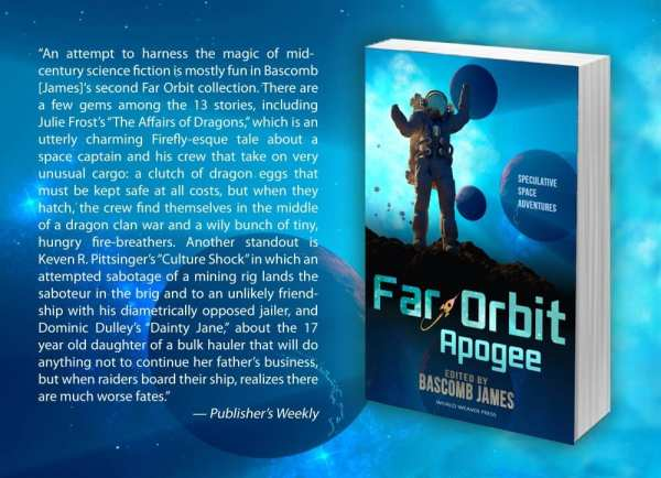 Far Orbit Quotation Banner provided by World Weaver Press and used with permission.
