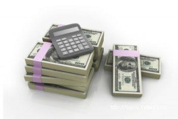 poupar dinheiro