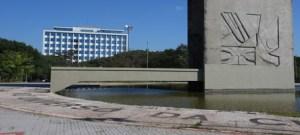 USP é a mais bem classificada no ranking ARWU entre as latino-americanas