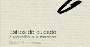 Professor de psicologia lança livro sobre técnica psicanalítica