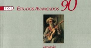 """Revista """"Estudos Avançados"""" discute formas de fortalecer inovação"""