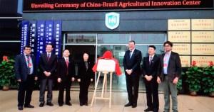 USP integra Centro de Inovação para a Agricultura China-Brasil