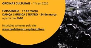 USP Ribeirão abre inscrições para oficinas culturais 2020