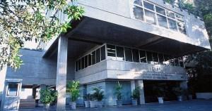 Conselho Universitário aprova manifestação a respeito do projeto de lei 627/20