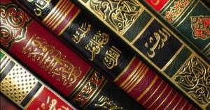 Lei contra terrorismo aprovada na França aumenta tensão e segregação de muçulmanos