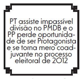 parto-pmdb-02
