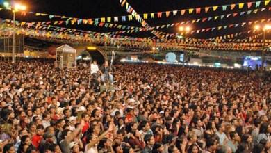 Photo of TCM fiscaliza gastos públicos com festejos juninos em municípios da Bahia