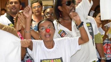 Photo of Professores estaduais param por 24h nesta quarta-feira