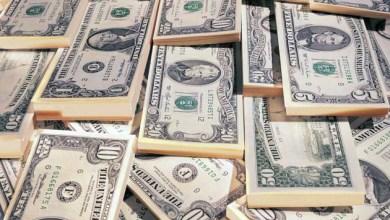 Photo of Mundo: Homem pede indenização de 2 undecilhões de dólares
