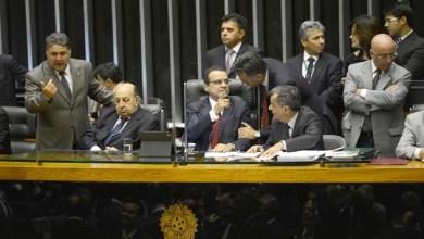 Photo of Comissão aprova PEC que prevê perda automática do mandato de parlamentares
