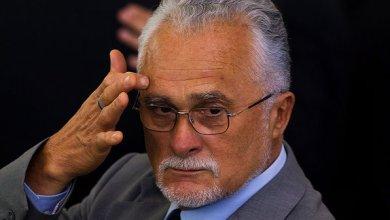 Photo of Supremo nega pedido de Genoino para voltar a cumprir pena em casa
