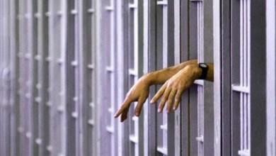 Photo of Presos passam até 4 meses reclusos à espera de julgamento na Bahia