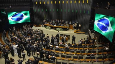 Photo of Em mensagem ao Congresso, Dilma destaca compromisso com responsabilidade fiscal