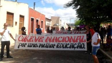 Photo of Chapada: Professores de Itaetê param e usam a tribuna da Câmara para reivindicar direitos