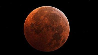 """Photo of """"Lua de Sangue"""" será visível no céu do país na próxima terça-feira"""