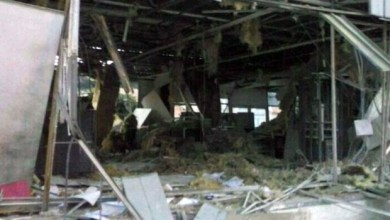 Photo of Chapada: Grupo explode agência e atira contra policiais em Brotas de Macaúbas