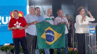 """Photo of Em convenção, Dilma acusa oposição de """"apelar para o ódio"""""""
