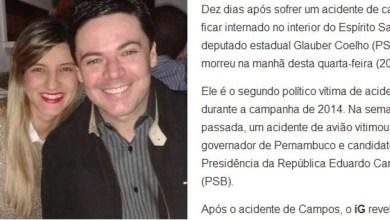 Photo of Morre segundo político durante a campanha de 2014