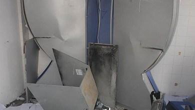 Photo of Assaltantes de bancos invadem 4 cidades da Bahia e explodem caixas
