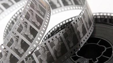 Photo of Festival de Cinema Baiano divulga local e data de sua quinta edição