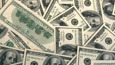 Photo of Dólar tem maior alta diária em quatro anos e volta a fechar acima de R$ 4