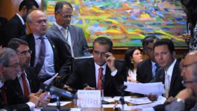 Photo of Presidente da Câmara quer prioridade para a PEC do Orçamento Impositivo