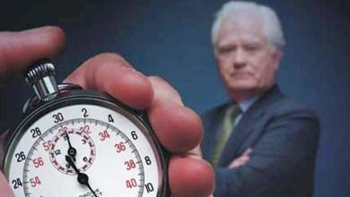 Photo of Vida mais longa vai custar mais 79 dias de trabalho até a aposentadoria