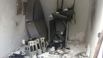 Photo of Chapada: Caixa eletrônico que fica ao lado de delegacia é explodido em Várzea do Poço