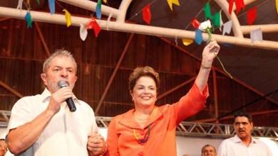 Photo of Lula quer reunião com Dilma Rousseff; ainda não há data nem local