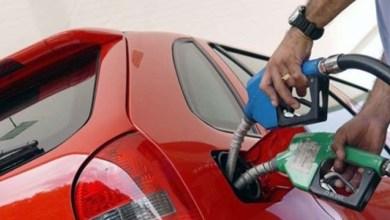 Photo of Petrobras aumenta preços da gasolina e do diesel mais uma vez neste sábado