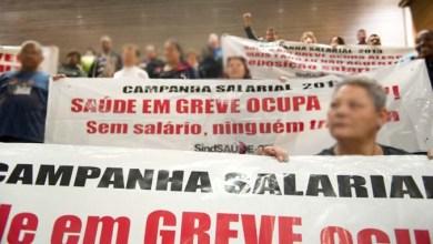 Photo of Tribunal de Justiça considera ilegal movimento de greve da Saúde