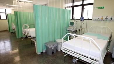 Photo of Sesab garante investimentos para serviços hospitalares na Bahia