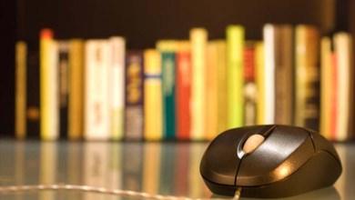 Photo of FPC lançará novo site com informações sobre as Bibliotecas Públicas da Bahia
