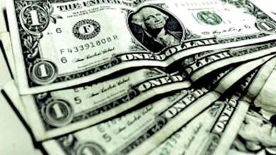 Photo of Bolsa sobe quase 7% e dólar tem maior queda em quatro meses