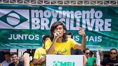 Photo of Brasil: Movimento Brasil Livre foi financiado pelo PSDB, PMDB o DEM e Solidariedade