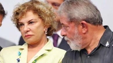 Photo of Brasil: MPF denuncia Lula, Marisa Letícia e mais seis pessoas no âmbito da Lava Jato