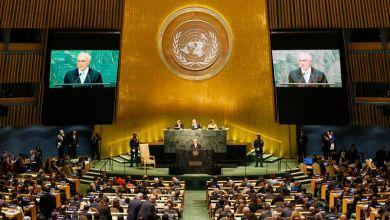 Photo of Michel Temer diz na ONU que impeachment respeitou ordem constitucional
