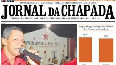 Photo of Nova edição do Jornal da Chapada já circula na capital e nos municípios da região