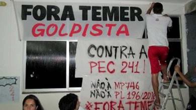 Photo of Ocupações levam Enem a adiar provas em 29 cidades da Bahia