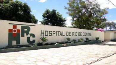 Photo of Chapada: Suspensas as internações e cirurgias no hospital de Rio de Contas