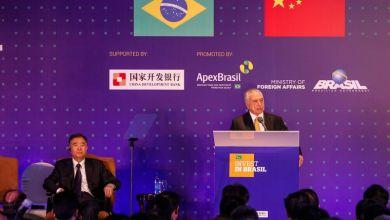 """Photo of Temer diz a chineses que Brasil está voltando para """"o trilho do desenvolvimento"""""""