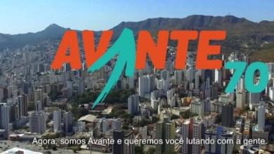 Photo of #Brasil: PTdoB passa a se chamar 'Avante'; esse é o segundo partido a mudar de nome