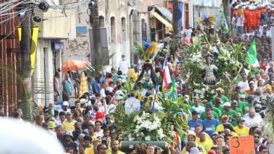 Photo of #Bahia: Secretaria da Educação do Estado promove caminhada virtual para celebrar o 2 de Julho