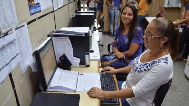Photo of #Bahia: Secretaria estadual de Educação iniciou o período de renovação da matrícula; confira aqui