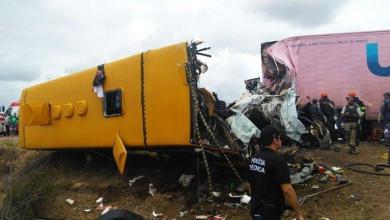Photo of Chapada: Administração municipal de Itaberaba emite nota de pesar por vítimas de acidente na BR-116