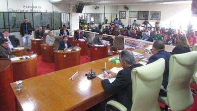 Photo of Chapada: Vereadores de Morro do Chapéu abrem CPI para apurar suspensão de pagamento previdenciário