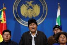 Photo of #Urgente: Evo Morales entrega o cargo de presidente da Bolívia após tensão política no país