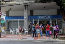 Photo of #Brasil: Medida Provisória destina mais R$101,6 bilhões para auxílio emergencial durante pandemia