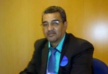 Photo of #Chapada: Prefeito de Marcionílio Souza tem contas rejeitadas pelo TCM e recebe multa de R$7 mil